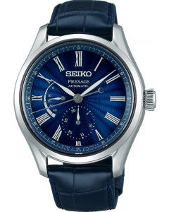 Seiko Presage The Shippo Enamel Limited Edition SPB073J1