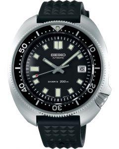 Seiko Prospex SLA033J1
