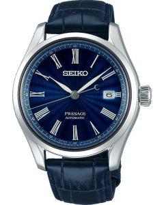 Seiko Presage The Shippo Enamel Limited Edition SPB075J1