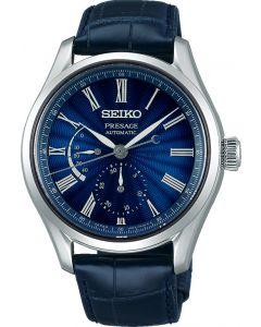 Seiko Presage The Shippo Enamel Limited Edition SPB073J1